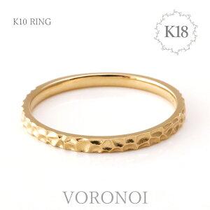 K18 ゴールド ユニセックスデザイン 幅約2mm 地金のみ 18金 石なし シンプル 指輪 ペアリング 個性的 平打ち 大人かわいい お揃い YG PG WG ギフト 記念日 誕生日 レディース メンズ ブランド VORONO