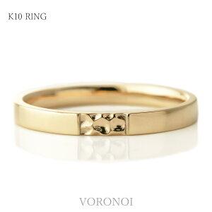 K10 地金 幅約2.3mm YG/PG/WG 平打ち 10金 リング ゴールド 指輪 シンプル 個性的 繋 単品 華奢 凹凸 煌めく ギフト 男女兼用 ブランド VORONOI ボロノイ 入学祝い 春夏 母の日