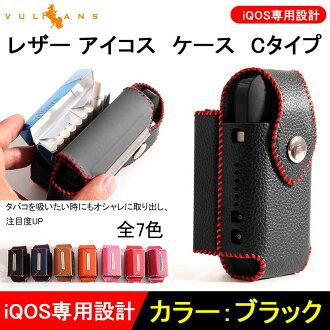 IQOS皮革情况電子香煙IQOS專用的皮革眼睛Koss情况收藏情况黑色C型