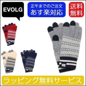 (エヴォログ)EVOLG BON LET 2375 スマートフォン対応手袋/スマホ手袋/EVOLG/スマートフォン/手袋/スマートフォン対応/スマホ対応/iphone