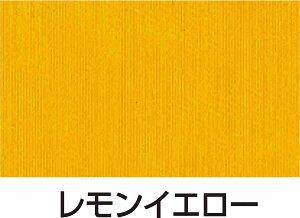 シルクスクリーン用透明インキ 100ccレモンイエロー 教育 知育 おもちゃ 玩具 頭の体操 幼稚園 小学校 トイ ギフト 出産祝 卒園祝 卒業祝 キッズ 4000円以上送料200円!5000