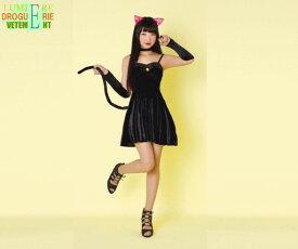 【レディ】ニャンニャングラフィティ【猫】【黒猫】【キャット】【ハロウィン】【コスプレ】【コスチューム】【衣装】【仮装】【集団仮装】【かわいい】