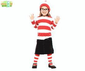 【キッズ】ウェンダ【S】【Wenda】【ウォーリーをさがせ】【ハロウィン】【コスプレ】【コスチューム】【衣装】【仮装】【かわいい】