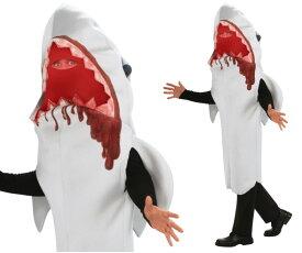 【メンズ】シャークバイト【鮫】【レディ】【ハロウィン】【コスプレ】【コスチューム】【衣装】【仮装】【集団仮装】【かわいい】