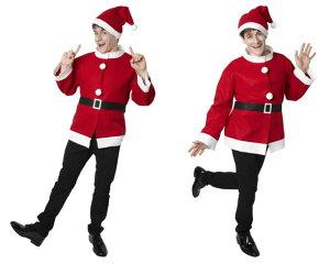 【UNISEX】シンプルサンタジャケット【サンタ】【クリスマス】【コスプレ】【コスチューム】【衣装】【仮装】【パーティ】【かわいい】