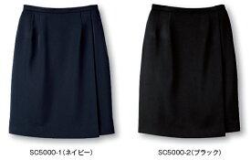 スカート ボトムス ビジネスウェア 事務服キュロットスカート SC5000 (5号〜19号)フォーク (FOLK) お取寄せ