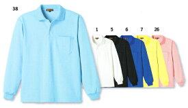 ユニフォーム 長袖ポロシャツ長袖ポロシャツ DV-P553 (3S〜LL)D-pit POLO-SHIRTSタカヤ商事 お取寄せ