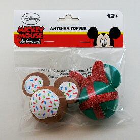 ディズニーアンテナボール【Mickey Cookie and Minnei Chistmas Gift 2種セット】クッキーのミッキー/プレゼントのミニー/クリスマス/USA/Disney/アンテナトッパー/AntennaBall/Antenna Topper/アンテナアクセサリー/ 【ポイント】05P03Dec16