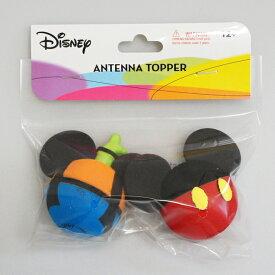 ディズニーアンテナボール【Mickey and Goofy Body 2種セット】ミッキー&グーフィー/ボディ型/USA/Disney/アンテナトッパー/AntennaBall/Antenna Topper/アンテナアクセサリー 【ポイント】05P03Dec16