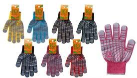 川西工業【KAWANISHI】作業手袋/滑り止め手袋 2227 Green Finger IQグローブ Fサイズ(イエロー・ブラウン・グリーン・ブルー・ネイビー・ピンク・レッド) 10組セット