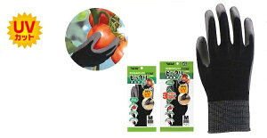 川西工業【KAWANISHI】作業手袋/軍手 2990 通気性手袋ピッタリ倶楽部15G S・M・L・LLサイズ(ブラック) 10組セット