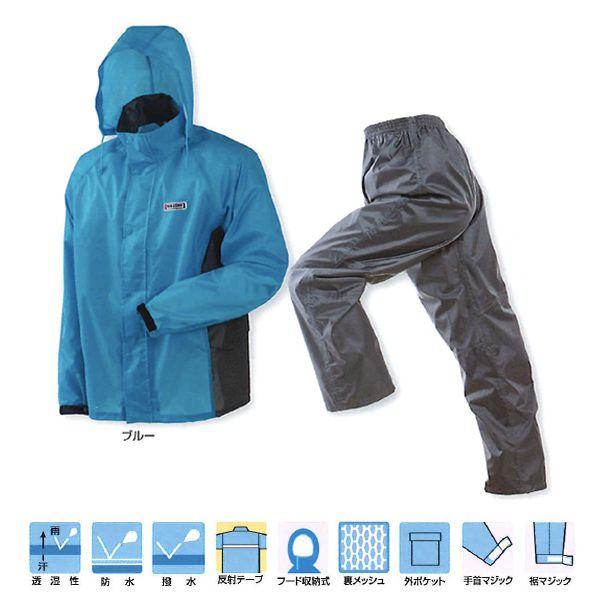 川西工業【KAWANISHI】作業服/レインウエア 3521 アクションハイブリッド レインスーツ M・L・LL・3Lサイズ(ブルー・Lグリーン)