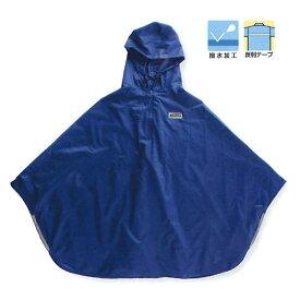 川西工業【KAWANISHI】作業服/レインウエア 4201 撥水ポンチョ フリーサイズ(パープル)
