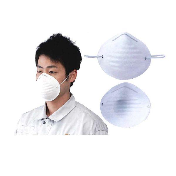 川西工業【KAWANISHI】作業用品/マスク 7061 作業用マスク カップ型 フリーサイズ(ホワイト)10枚入×50セット