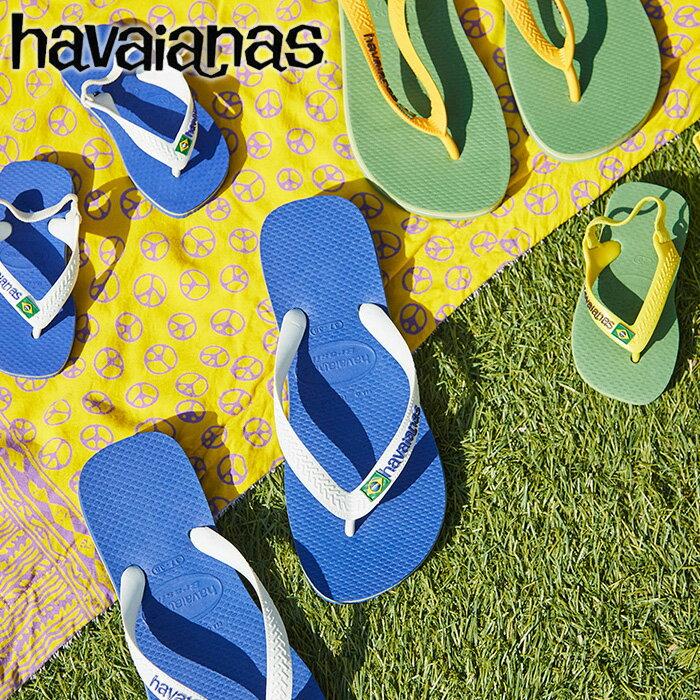 【ハワイアナス】 ビーチサンダル havaianas ブラジルロゴ(H.BRASIL LOGO) メンズ レディース キッズ 旧商品につき値下げ