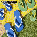 【ハワイアナス】 ビーチサンダル havaianas ブラジルロゴ(H.BRASIL LOGO) メンズ レディース キッズ 旧商品につき…