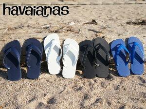 【ハワイアナス】ビーチサンダルhavaianasトップマックス(TOPMAX)メンズ【あす楽対応】