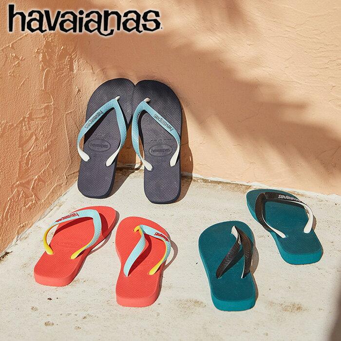 【ハワイアナス】 ビーチサンダル havaianasトップ・ミックス (H.TOP MIX) メンズ レディース キッズ【あす楽対応】