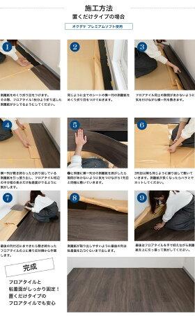 フローリング材用表面粘着下地シート