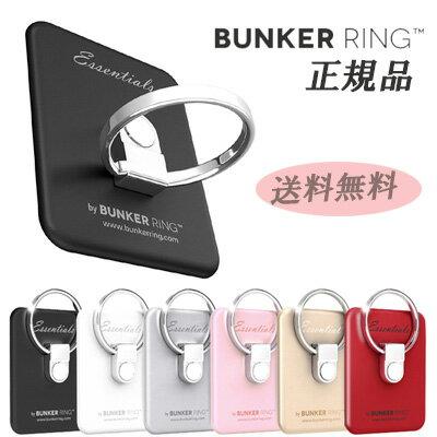 バンカーリング (正規品) バンカーリング3 Essentials 全6色 タッチペン プレゼント中! BUNKER RING iphone8 iPhoneX plus バンカーリング ケース リング ホルダー スタンド 落下防止 バンカーリング4 ゴールド スマホ タブレット スマートフォン