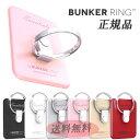 バンカーリング (正規品) 新商品 バンカーリング3 Essentials 全6色 タッチペン プレゼント中! BUNKER RING iphone8 …