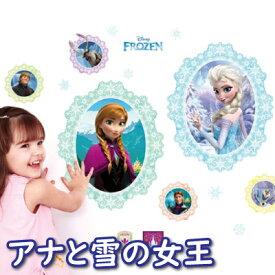 ウォールステッカー ディズニー アナと雪の女王 3 let it go レット・イット・ゴー 02P05Nov16