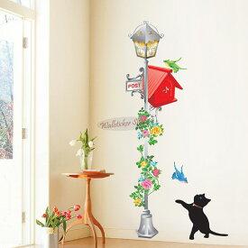 ウォールステッカー インテリアシール 壁シール 壁紙シール 郵便箱 wall sticker 北欧