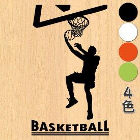 ウォールステッカー バスケットボール スポーツ シール