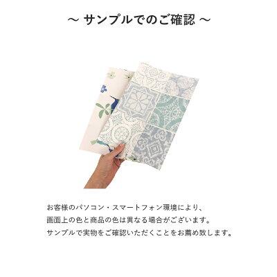 サンゲツFINE/生のりつき壁紙・クロスFE1247