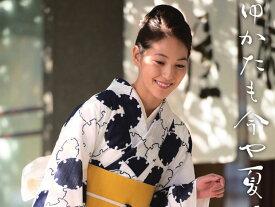 【クーポン対象外】<綿絽白地>日本橋 竺仙鑑製 注染 女性用 高級浴衣 本格派レディースゆかた【お仕立代込み&送料無料】新品 日本製 ちくせん 白色 綿100% 仕立ての段階に入ってからのキャンセル等はお断りします。減額して反物での販売も対応可能。柄名は雪輪繋ぎ