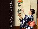 <本格派レディースゆかた>日本橋 竺仙鑑製 コーマ地染 注染 女性用 高級浴衣【お仕立代込み&送料無料】新品 日本製 綿100% ちくせ…