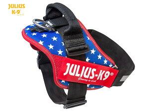 ハーネス 小型犬 中型犬 犬用 胴輪 IDC@フラグハーネス アメリカン & ユニオンジャック 国旗柄 Mini Mini/Mini 胸囲40-67cm Julius-K9 ユリウスケーナイン 犬用ハーネス ネコポスまたはゆうパケット送