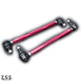 Z.S.S. DG-Storm スタビリンク フロント用 BMW E90 E91 F30 3シリーズ E87 F20 1シリーズ E60 E61 5シリーズ E89 Z4 280-319mm M10 ZSS
