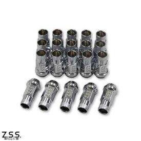 Z.S.S. レーシングナット M12×1.5 スチール シルバー 1台分 20本set トヨタ車 ミツビシ車 ホンダ車 マツダ車 ZSS