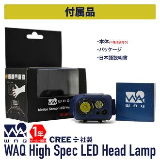 ヘッドライトledヘッドライトヘッドランプLEDヘッドランプヘッドライトLEDLEDヘッドランプ300ルーメンセンサー登山登山用つり釣り防水キャンプ乾電池乾電池式電池ヘルメット防災ledセンサー夜釣り角度creegentospetzl単4おすすめこども軽量アウトドア