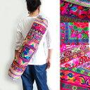 モン族刺繍ヨガマットバッグ モン族のカラフルでポップな刺繍布を使ったリメイクバッグ トートバッグ ショルダーバッグ 少数民族の手…