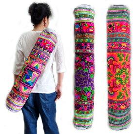 モン族刺繍ヨガマットバッグ モン族(ミャオ族)のカラフルでポップな刺繍布を使ったリメイクバッグ トートバッグ ショルダーバッグ 少数民族の手仕事