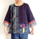 モン族トップス アップリケ付き 蜜蝋を使ったろうけつ染め 藍染め ミャオ族