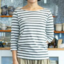 オーガニックコットン ボートネックトップ カットソー Tシャツ ボーダー ホワイト×オリーブコットン100% ナチュラルテイスト [シサム…