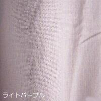 【送料無料】手織りコットンのサイドヨークスルワールパンツワイドパンツベージュ/ベージュブラック/ブルーパープル手織りコットン100%ナチュラルテイスト[シサム工房][フェアトレード]
