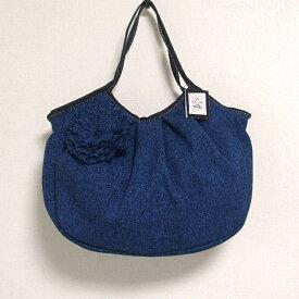 sisi グラニーバッグ 120%ビッグサイズ コサージュバッグ ブルー sisiバッグ A4が入る布バッグ
