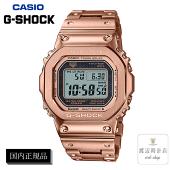 Gショック3月発売新製品GMW-B5000GD‐4JFローズゴールド正規品楽天ポイント10倍フルメタル