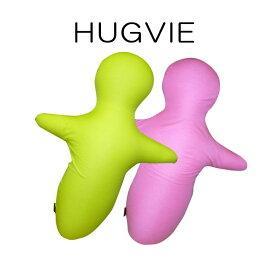 西川製品 抱きクッション hugvie ハグビー リラックス効果 携帯も付けれる抱きクッション
