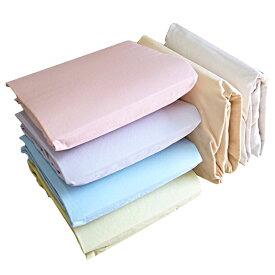 ボックスシーツ ワイドキング アースカラー 綿100% 無地 日本製 ベッドシーツ 京都で縫製 【綿 岩本繊維通販 布団カバー 寝具 生地】