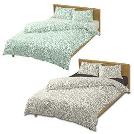 掛け布団カバー ベビー 105×135 ゼブラ 綿100% 日本製 サイズオーダー可 京都で縫製 【綿 布団カバー 寝具 生地】