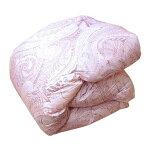 西川羽毛掛け布団シングルロング150×210cmマザーシルバーグースダウンブルー