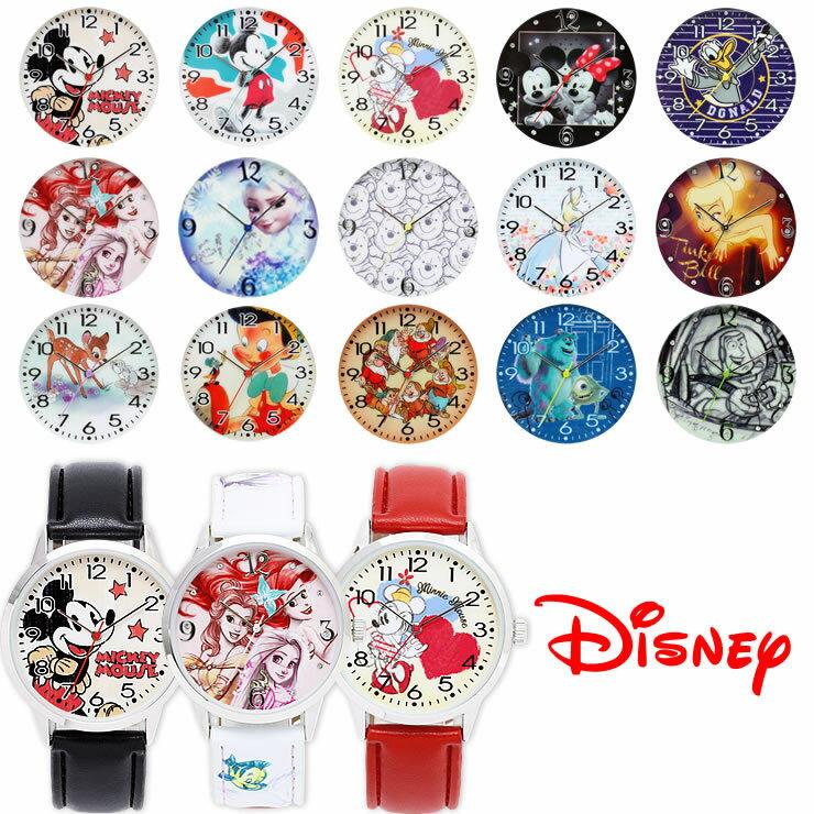 ディズニー Disney 限定ウォッチ 腕時計 レディース キッズ ディズニーウォッチ ミッキーマウス ミニーマウス プリンセス アナ雪 エルサ アリス ティンカーベル くまのプーさん 女性用 子ども 子供 時計 クリスマスプレゼント ギフト