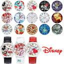 ディズニー Disney 限定ウォッチ 腕時計 レディース キッズ ディズニーウォッチ ミッキーマウス ミニーマウス プリン…