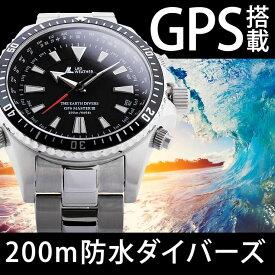 ラドウェザー LAD WEATHER GPSマスター3 ブランド 腕時計 GPSウォッチ GPS 電波 受信 200m防水 ダイバーズウォッチ ダイバー/ダイバーズ サーフィン マリンスポーツ ダイビング 時計 ウォッチ メンズ/男性用 ギフト 贈り物 送料無料 あす楽