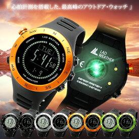 ラドウェザー LAD WEATHER センサーマスター5 ブランド 腕時計 デジタルウォッチ ドイツ製センサー 高度計 気圧計 方位計 コンパス 天気予測 温度計 歩数計 心拍計測 登山/キャンプ/山登り トレッキング 送料無料 あす楽